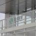 【口コミレビュー】「デュオヒルズ西大宮ザ・グランテラス(さいたま西Weekendプロジェクト)」埼玉県さいたま市西区西大宮の新築マンション【評判・評価】